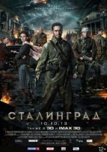 Xem Phim Trận Chiến Stalingrad