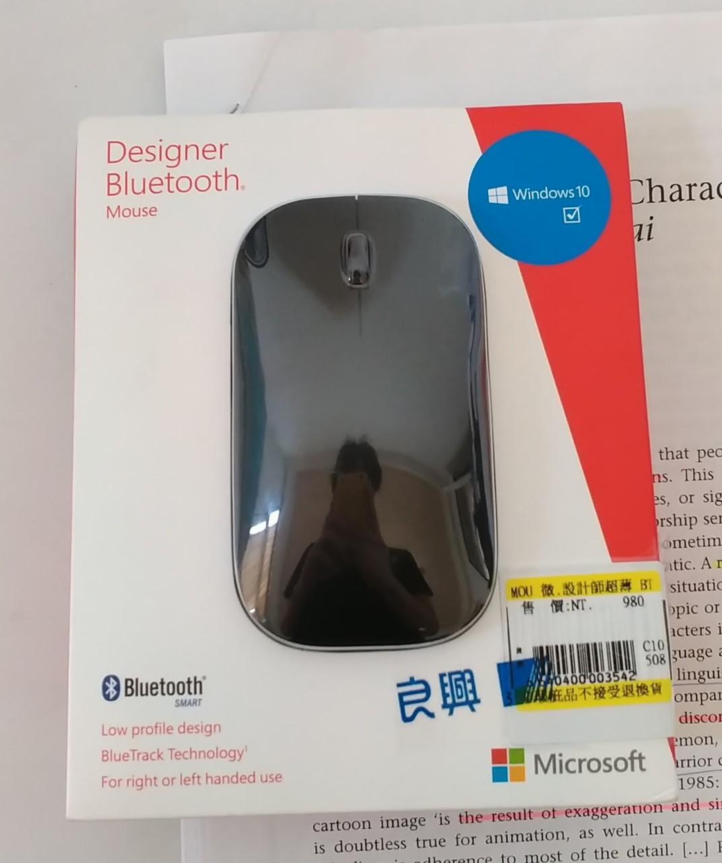 Mountain Savage: Microsoft Designer Bluetooth Mouse 微軟設計師藍牙滑鼠 開箱