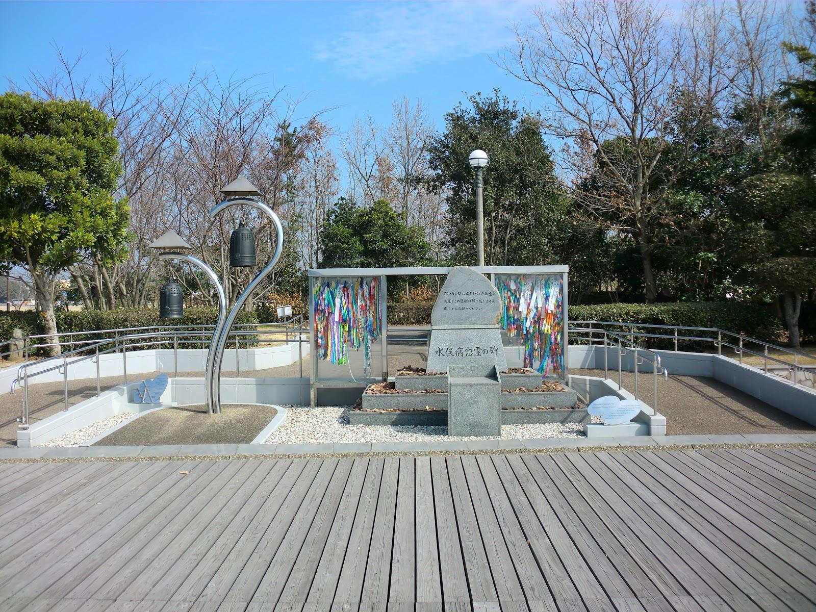 水俣病の犠牲者の慰霊の碑
