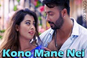 Kono Mane Nei To - Boss Giri - Imran, Nancy
