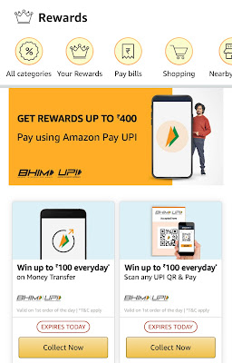 amazon pay collect offer
