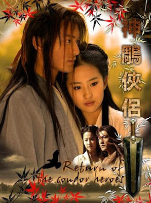 http://shaolinbunny.blogspot.com/2013/11/the-return-of-condor-heroes-magyar.html