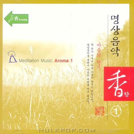 Various Artists – 향(香) 1 – 명상 음악 (마음의 향기)