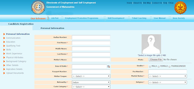 Maharashtra Employment Exchange Online Registration