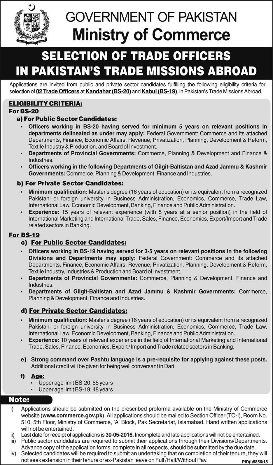 jobs update 2016 05 08 jobs ministry of commerce government of