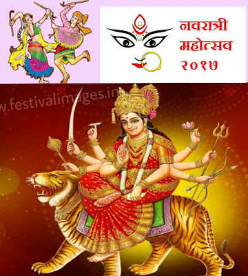 Happy Navratri Images 2017, HD