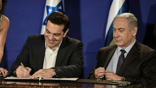 Απάντηση στην απειλή από Τουρκία και Ιράν: Εδώ και τώρα στρατηγική συνεργασία Ελλάδας - Ισραήλ