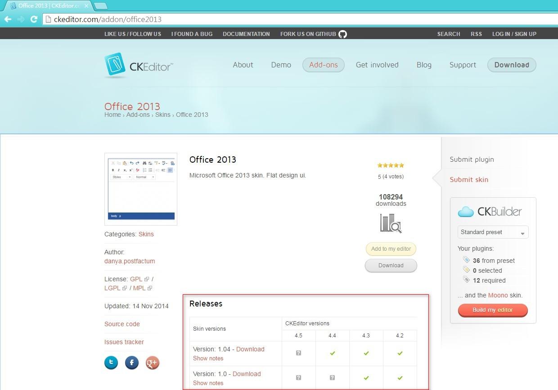 Java程式教學甘仔店: CKEditor skins 變換