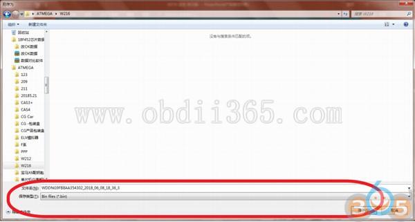 cgdi-mb-w216-key-8