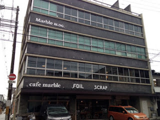 cafe marble 智恵光院店