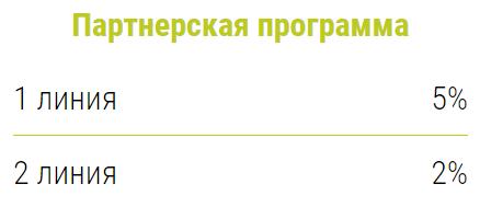 радуга хайп