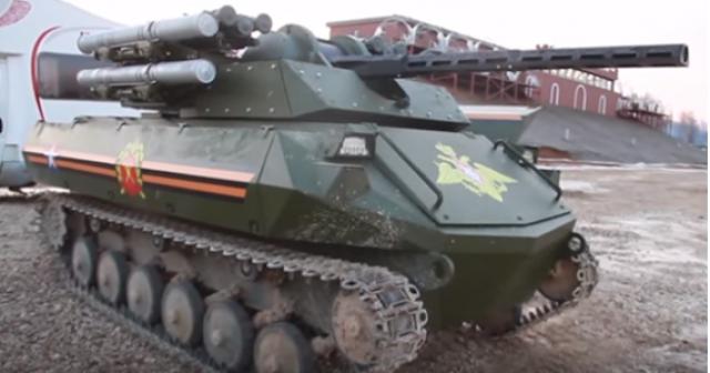 Так ли страшен российский «Уран-9»?