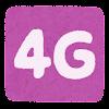 移動通信システムのマーク(4G)