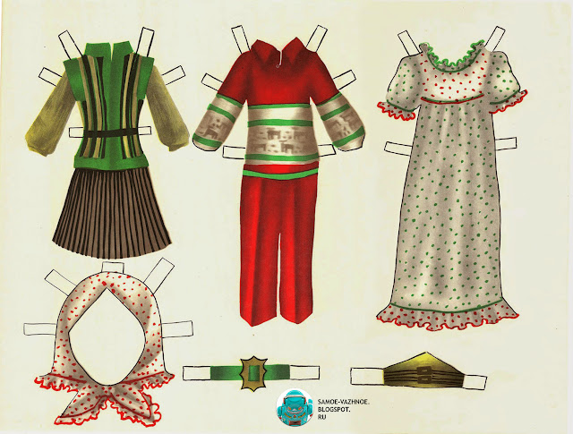 Детские бумажные куклы СССР, советские. Бумажные куклы мальчик и две 2 девочки Papuošk mane Наряди меня Дарбас Литва, литовские СССР, советские.
