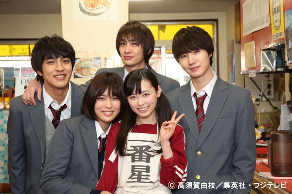 Good Morning My Friend In Korean : Drama candy good morning call