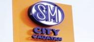 SM Cauayan Cinema