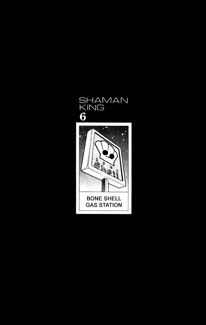Shaman King [Vua pháp thuật] chap 46 trang 20