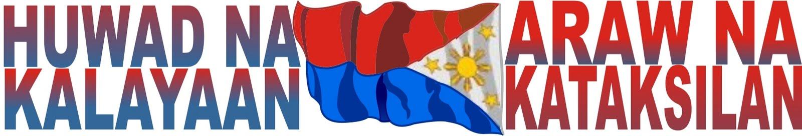 AKO, tunay na PILIPINO: Ano ang Kahulugan ng KALAYAAN?