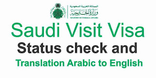 Visit Visa Status and translation Arabic to English MOFA