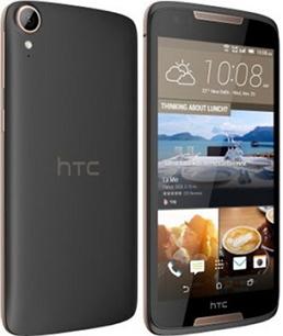 best-smartphone-below-20k-htc-desire-828