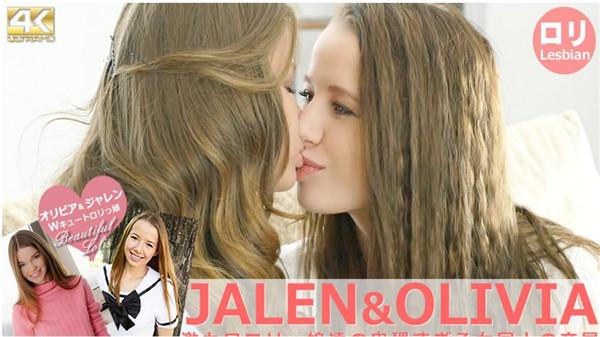 UNCENSORED Kin8tengoku 1576 金8天国 1576 金髪天国 激カワロリっ娘達の卑猥すぎる女同士の交尾 JALEN & OLIVIA / ジャレン オリビア, AV uncensored