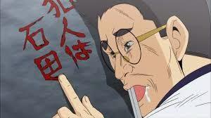 Hình ảnh Ishida To Asakura