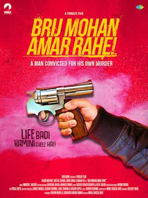 Brij Mohan Amar Rahe 2018 Full Movie Download in 720p