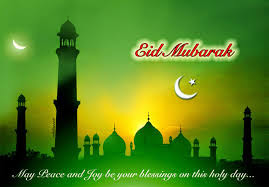 Happy Bakrid 2015 Mubarak Wishes Messages Quotes Wallpaper SMS