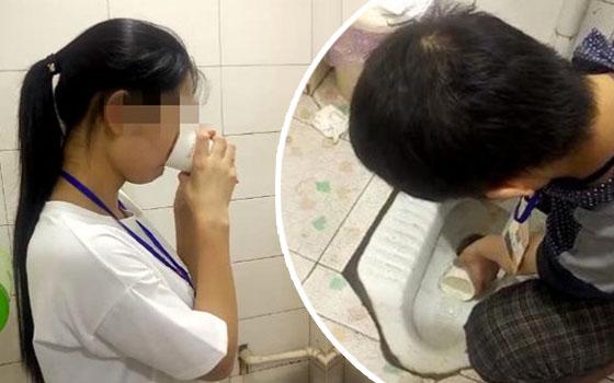 Dihukum Minum Air Mangkuk Tandas Akibat Prestasi Kerja Mengecewakan