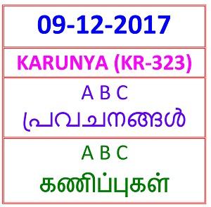 09-12-2017 A B C Predictions KARUNAY (KR-323