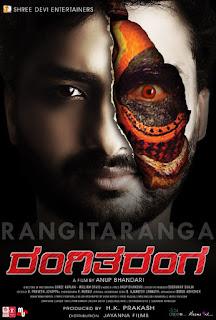 RangiTaranga (2015)