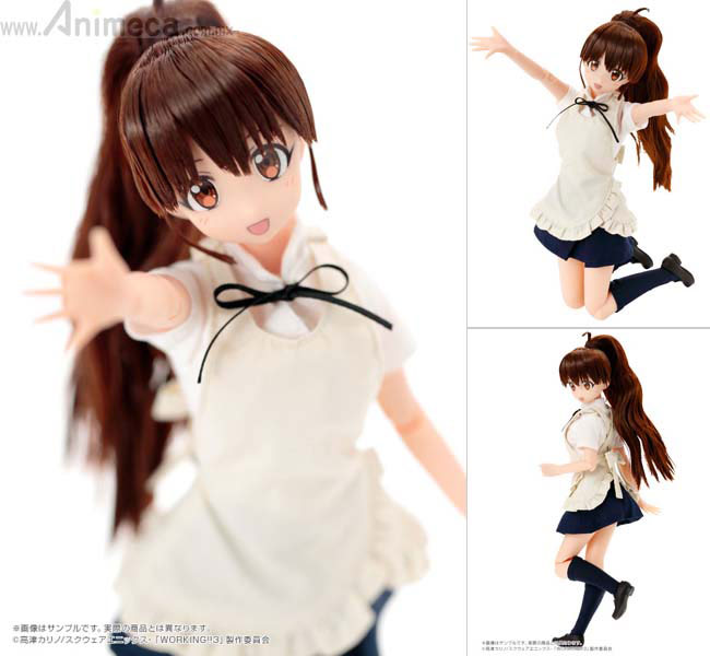 Doll Popura Taneshima Pure Neemo Character Series No.94 WORKING!!! Azone International
