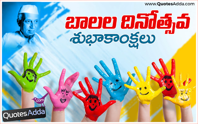 children day tamil Children's day news - check out the latest news on children's day get  breaking news updates on children's day and published at daily news &  analysis.