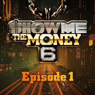 Download Lirik Nucksal, Hanhae, Rhino & Joo Woochan Feat. Dynamic Duo – 1 Out Of N (Show Me The Money 6) [Easy-Lyrics | ENG]