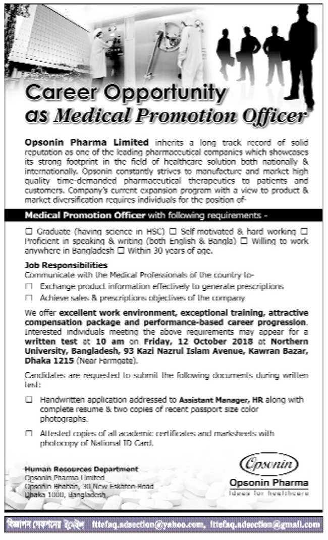Opsonin  Pharma Limited Medical Promotion Officer (MPO) Job Circular 2018