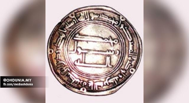 Sejarah Penggunaan Mata Wang Dalam Islam