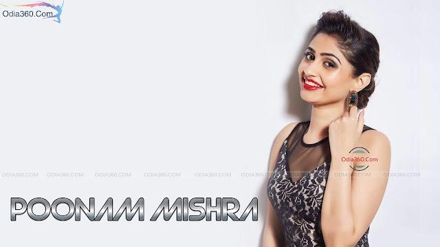 Poonam Mishra Hot Odia Actress Girl HD Wallpaper Download