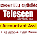 Teleseen Marketing - Wanted Accountant Assistant