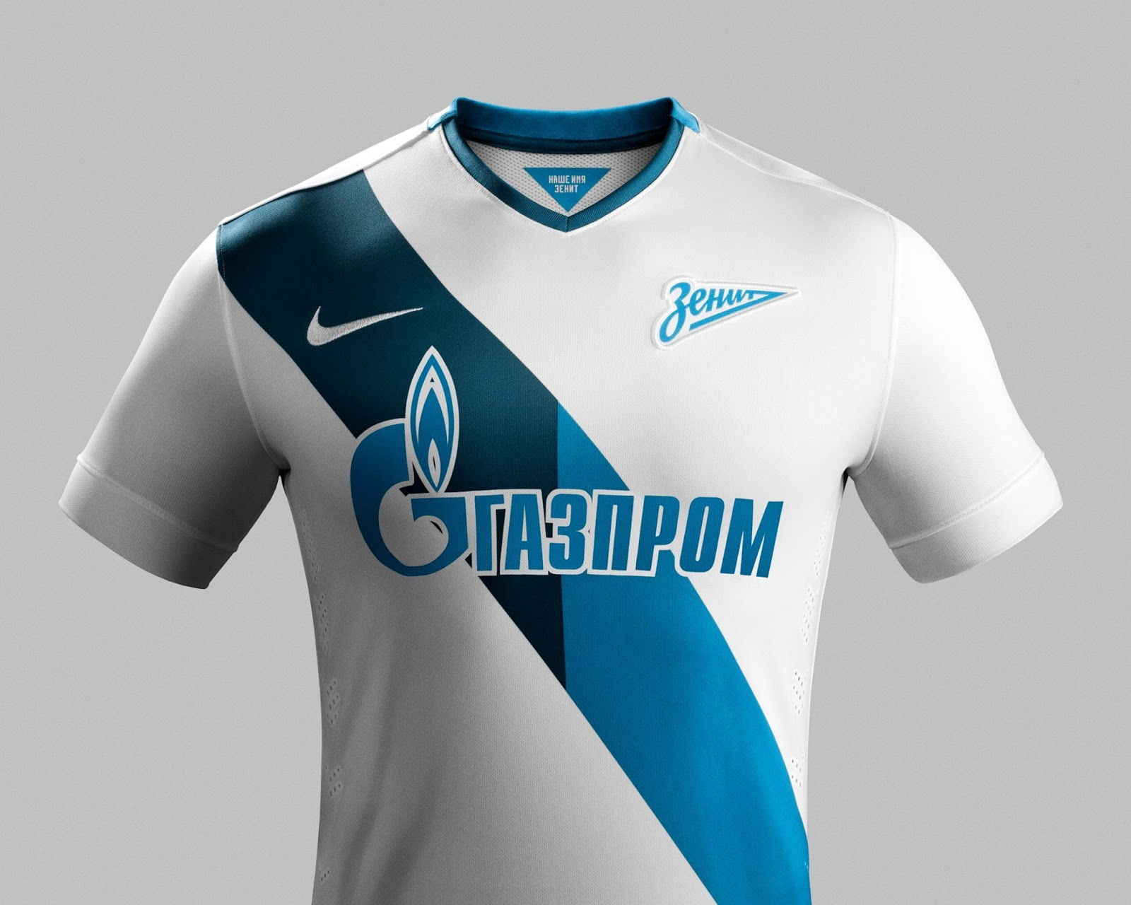 Zenit: New Nike Zenit 14-15 Kits Released