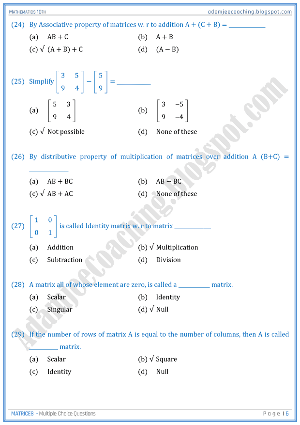 matrices-mcqs-mathematics-10th