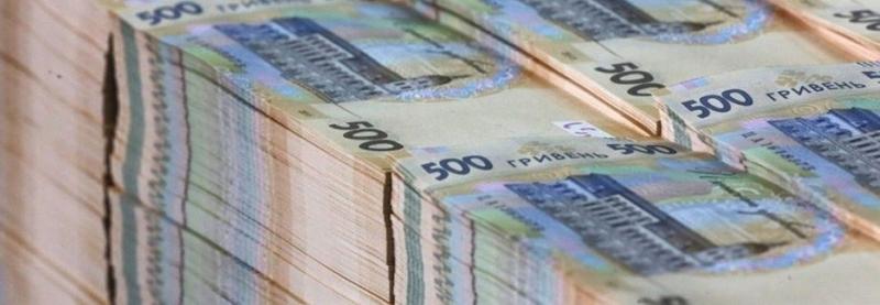 ДОЗ-2020: Гроші теж стріляють…