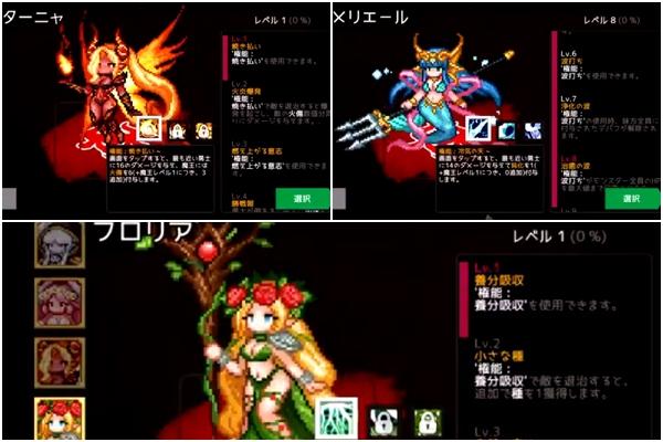 dungeonmaker%2Brv%2B4.jpg