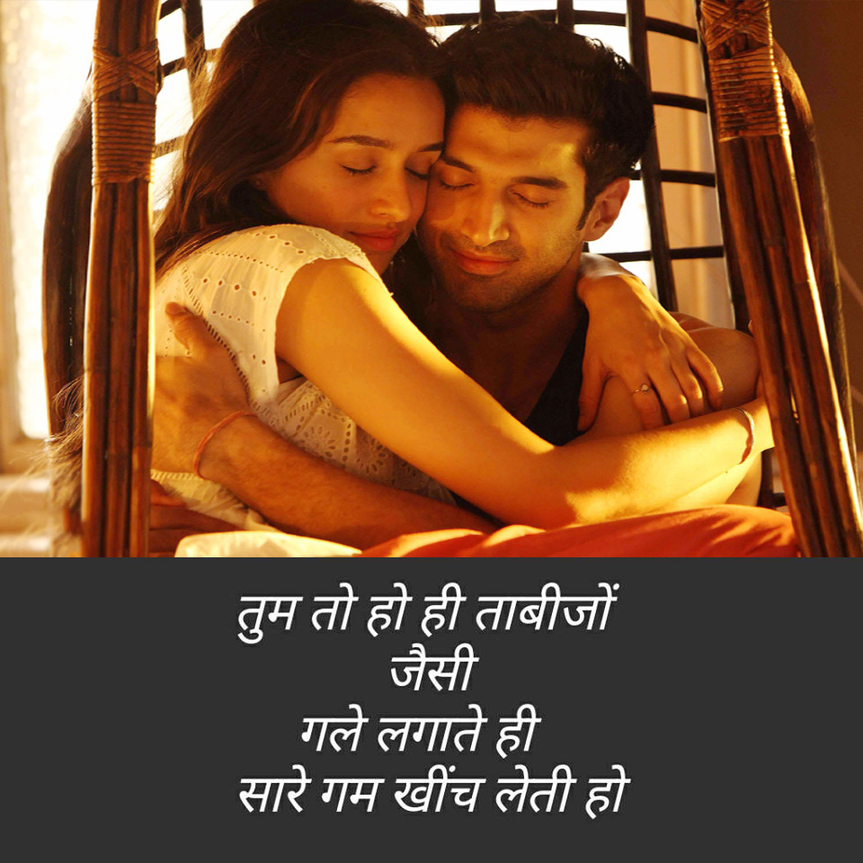 Two Line Love Shayari in Hindi