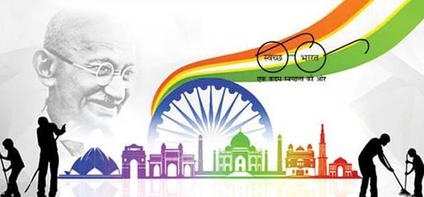 Image result for स्वच्छ भारत