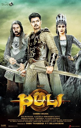 Poster Of Puli 2015 ORG Hindi Dubbed 720p HDRip Free Download Watch Online