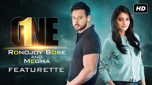 One (2017) Bengali Movie Free Download Full HD 720p