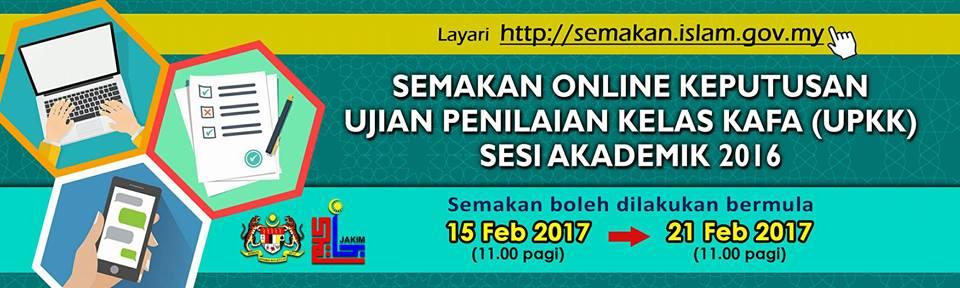 keputusan upkk 2017 online
