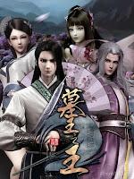 Mộ Vương Chi Vương 3: Huyền Quan Tự