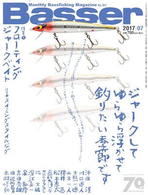 Basser(バサー) 2017年07月号 raw zip dl