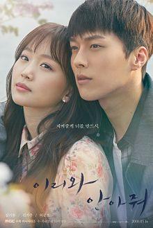 Sinopsis pemain genre Drama Come and Hug Me (2018)